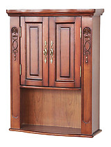 Cambridge II Linen Wall Cabinet 35.5