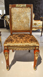 Murcia II Luxury Chair