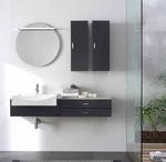 Kona - Modern Bathroom Vanity Set 48